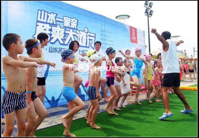 坤和·山水名家业主玩转大滩水上体育公园-绍兴市房