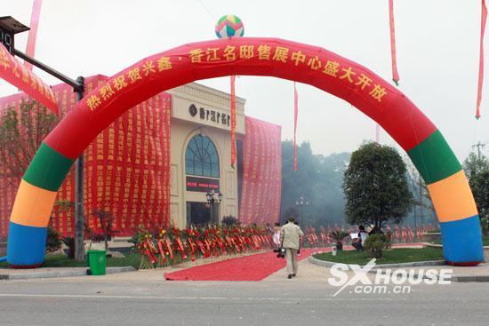 东方之珠 香江名邸售展示中心27日荣耀启幕
