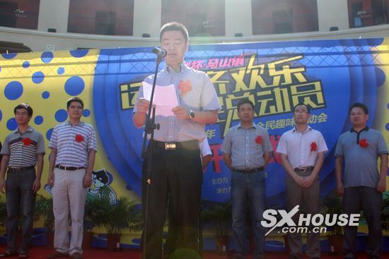 马山镇党委副书记傅张江致辞图片
