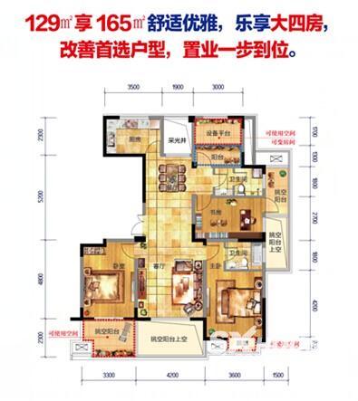 设计图分享 150平方房子设计图  160平方房子设计图-160平米房子装修