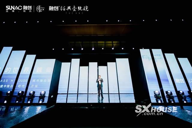 """绍兴融创・绍兴壹号院的世界镜像,独白""""明日之城"""""""