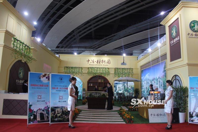 绍兴市第十三届房地产博览会官方网站