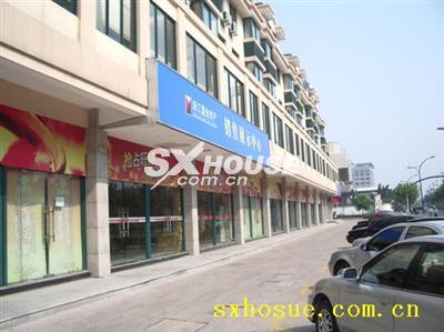 置业·书香锦苑商业街_200907090427324277.jpg