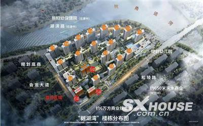 武汉城建·融创樾湖湾_202104301012131139.jpg
